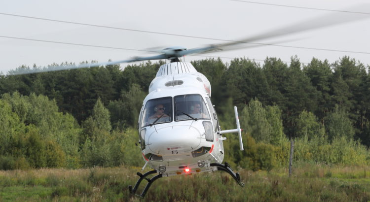 вертолет ансат и партнеры