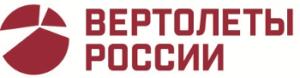 вертолеты россии логотип
