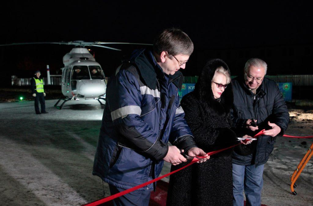 Курганский вертолетный центр оперативной медицины