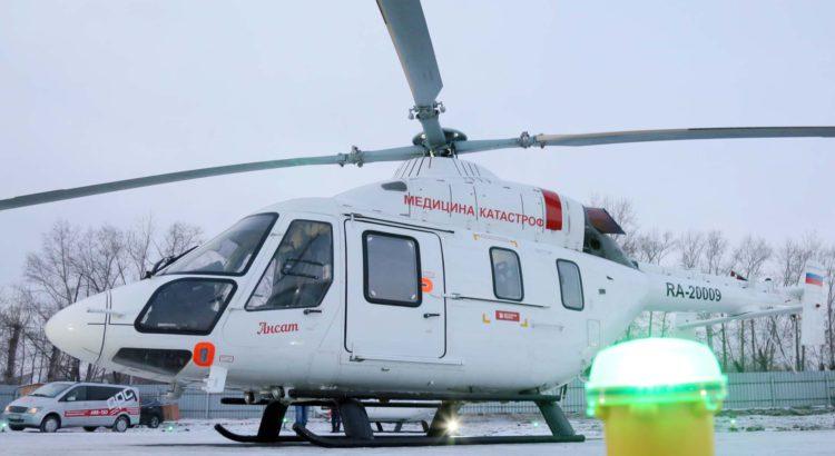 Вертолет Ансат компании Русские Вертолетные Системы