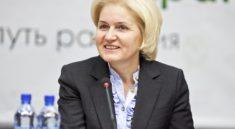 Голодец Ольга Юрьевна