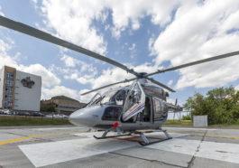 """Вертолет """"Ансат"""" компании АО """"Русские Вертолетные Системы"""""""