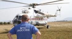 Ми-8 МЧС России