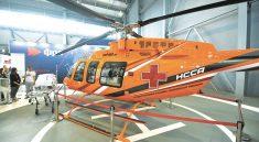Американский вертолет Bell 407