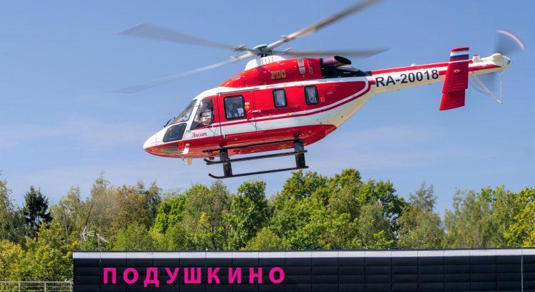 """Вертолет """"Ансат"""" санитарной авиации в Московской области"""